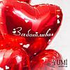 Фонтан из красных фольгированных шариков сердечек с комплиментами для девушки, фото 5