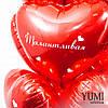 Фонтан из красных фольгированных шариков сердечек с комплиментами для девушки, фото 4