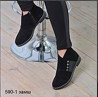 1684dc2a5fc1 Женские весенние ботинки в Украине. Сравнить цены, купить ...
