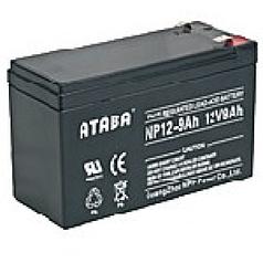 Аккумуляторная батарея 12V 9,0 Ah Ataba Q10 (150х65х100) (n/n)
