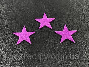 Аппликация звезда цвет фиолетовый 25х24 мм
