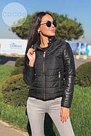 Демисезонная стёганная женская куртка на молнии с карманами чёрная S M L, фото 1