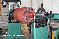 Балансировка ротора, якоря электродвигателя