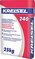 Клеевая смесь для армирования, гидрозащиты и приклеивания минераловатных плит Kreisel 240 (25кг)