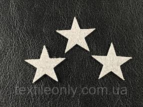 Аппликация звезда цвет белый 25х24 мм