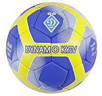 М'яч футбольний Динамо Київ FB-0047-761-U