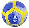 М'яч футбольний Динамо Київ FB-0047-761-U, фото 2