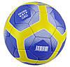 М'яч футбольний Динамо Київ FB-0047-761-U, фото 3