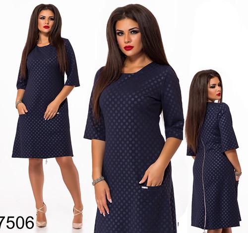 Женское А-симметричное платье с рукавом (темно-синий) 827506