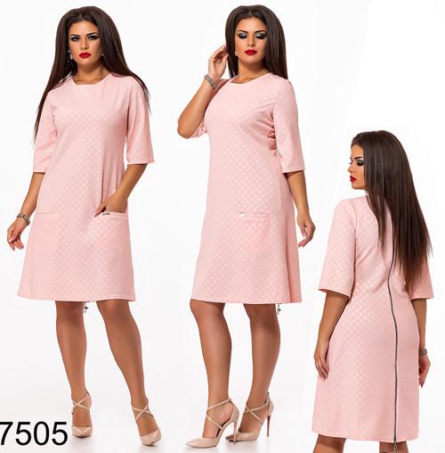 Женское модное платье с карманами (пудра) 827505