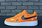 Кроссовки Nike Air Force 1 Low Just Do It, оранжевые, фото 10