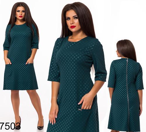 9f3a9bf0b5c0d2a Купить Модное женское платье в горошек (бутылка) 827503 недорого ...