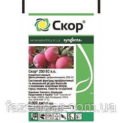 Системний фунгіцид Скор 250 ЕС, к. е, для яблуні, персика, томатів, картоплі, 2мл