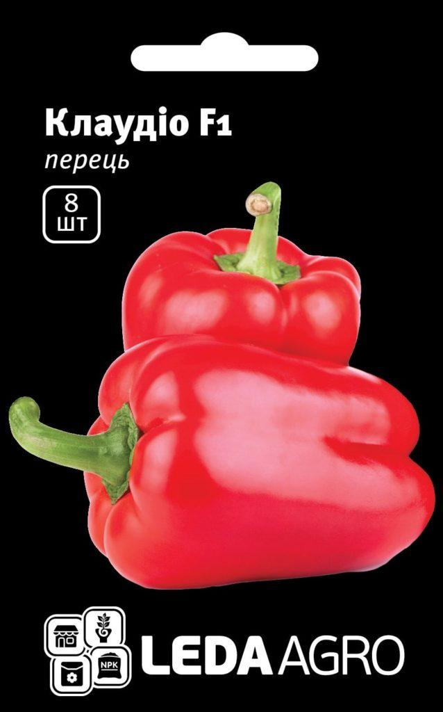 Семена перца Клаудио F1 8 шт