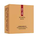 Сыворотка для лица Venzen Gold 30 капсул, фото 4