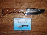 Нож туристический с кожаным чехлом Спутник 15., фото 2