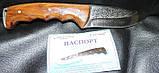 Нож туристический с кожаным чехлом Спутник 15., фото 5