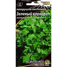 """Семена петрушки листовой """"Зеленый карнавал"""" (3 г) от Agromaksi seeds"""