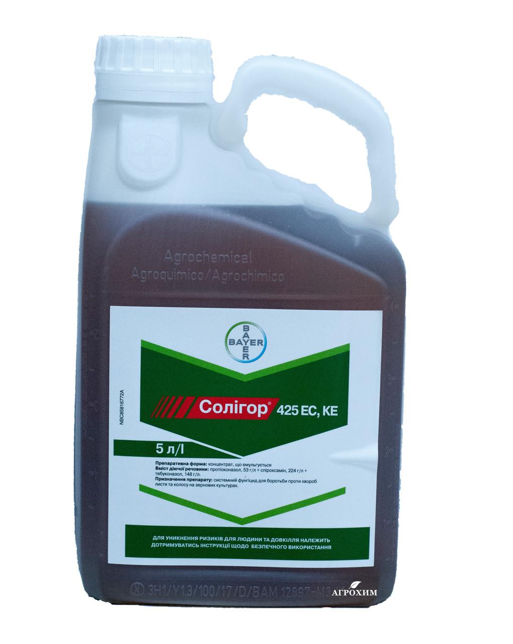 Фунгицид Солигор 425 EC Bayer - 5 л