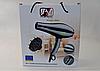 Фен Promotec PM2301 (3000 Вт)