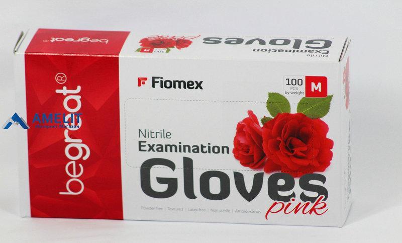 Перчатки нитриловые Бигрейт (Begreat, Fiomex), розовые, размер «S», 50пар/упак.