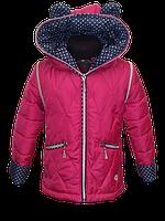 Куртка- парка  с ушками для девочки 1-6 лет демисезонная, фото 1