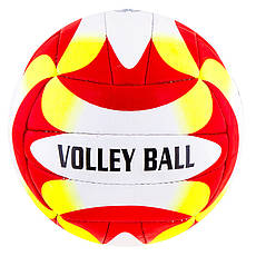Мяч волейбол Ronex Orignal Grippy Red/Yel/Black
