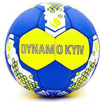М'яч футбольний Динамо Київ FB-0047-5104-U
