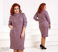 Женское длинное вязаное платье рубчик (2расцв) 50-56р.  42-56р.