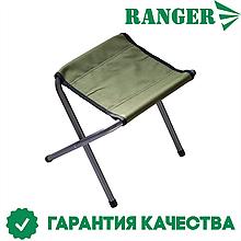 Стул складной Ranger FS 21123 (алюминий)
