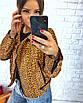 Женская кожаная куртка косуха однотонная и с принтом 3ki193, фото 5