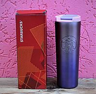 Термокружка/термочашка в стиле Starbucks Galaxy tumbler 2018 старбакс