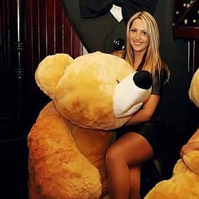 """М'яка іграшка """"Ведмедик"""" великої 100 см"""