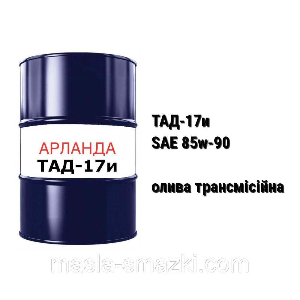 Масло трансмиссионное ТАД-17и SAE 85W-90 API GL-5