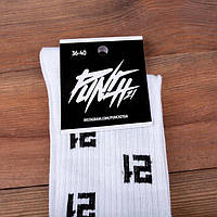 bb82d0f9b4ed2 Красивые носки Punch - Ducky, White, цена 100 грн., купить в Полтаве ...