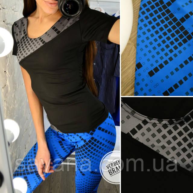 женский спортивный костюм для фитнеса опт