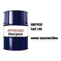 НИГРОЛ SAE 140 API GL-1 олива трансмісійна, фото 1