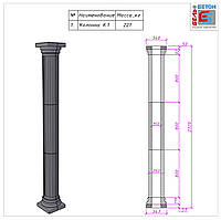 Колонна античная ∅250 мм (K1), фото 1