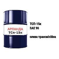 ТСП-15к SAE 90 API GL-3 олива трансмісійна, фото 1