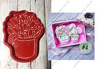 Набор Пластиковая вырубка  + трафарет Ваза с тюльпанами, 12см