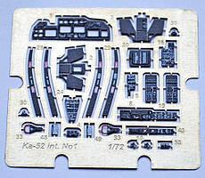 Детали фототравления для сборной модели Ка-52, интерьер (для модели Звезда). 1/72 ACE PE7267