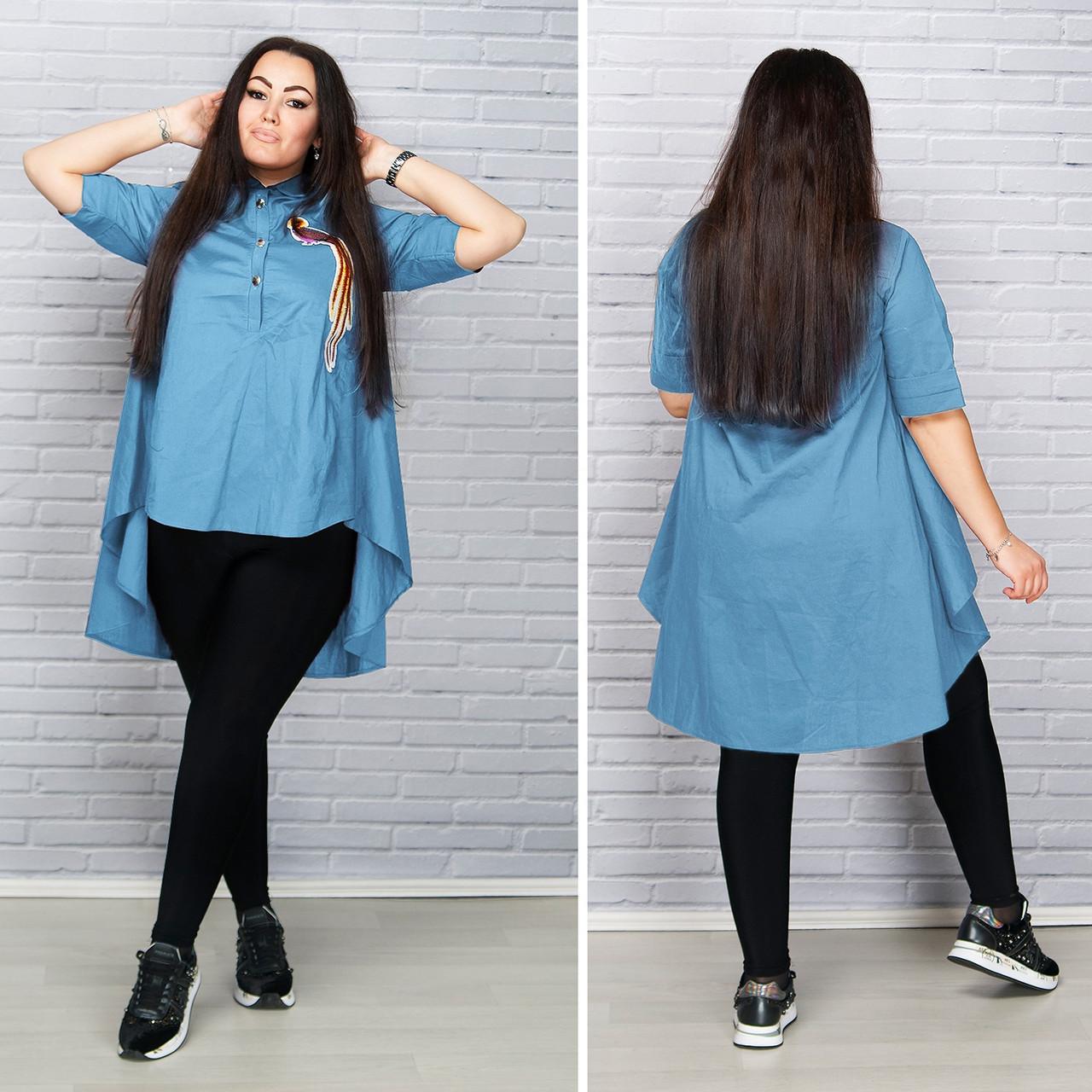 Рубашка -туника женская 60вм батал