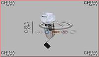 Насос топливный, в сборе с колбой, 4G64, AT, Chery Tiggo [2.4, до 2010г.,AT], T11-1106610CA, Aftermarket