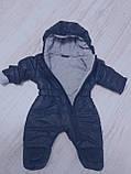 Комбинезон ТМ Garden Baby плащевка, фото 2