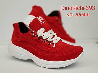 Кроссовки DinoRichi 393 красный замш