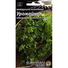 """Семена петрушки среднеспелой  """"Урожайная"""" (2 г) от Agromaksi seeds"""
