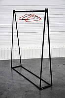 Металлическая вешалка для одежды, фото 1