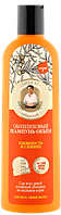 Облепиховый шампунь-объем Пышность и сияние Рецепты Бабушки Агафьи на Соках