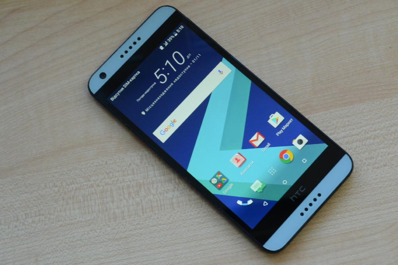 Смартфон HTC Desire 555 Оригинал!