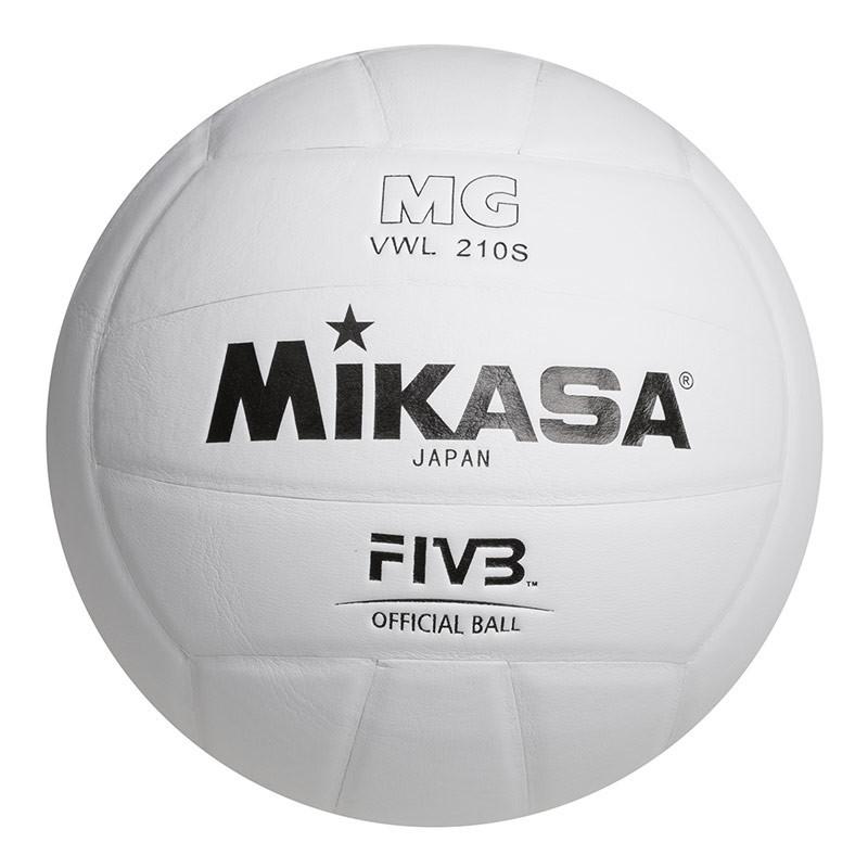 Мяч волейбольный MG-210S, белый